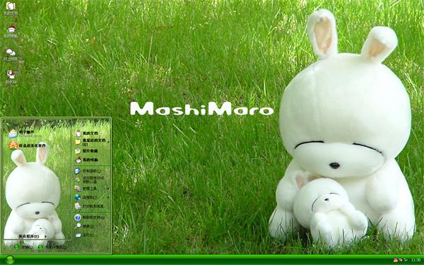 流氓兔一身白白的圆鼓鼓的,十分的可爱。曾经风靡亚洲,是不少朋友喜欢的卡通形象。它那眯成一条线的眼睛,时而淘气,时而搞怪。看着都想用手捏捏它那胖嘟嘟的身材。今天推荐一款草地流氓兔可爱桌面主题:可爱的流氓兔妈妈带着她的孩子小流氓兔来到公园里玩耍。白白圆圆的身材坐在这绿色的草地上,好鲜明的对比啊,小流氓兔偎依的妈妈的脚边,好温馨,好幸福。